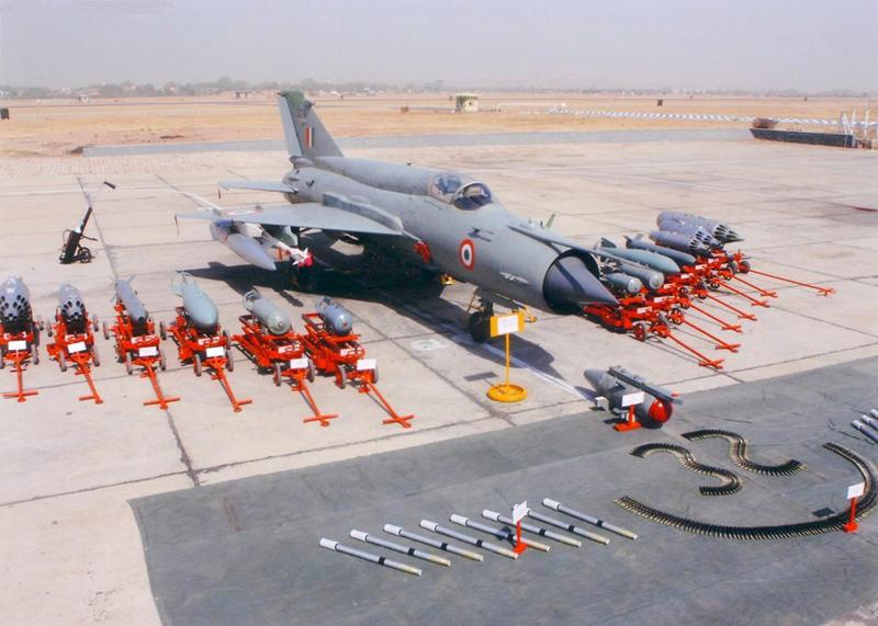 Вооружение MiG-21UPG Bison