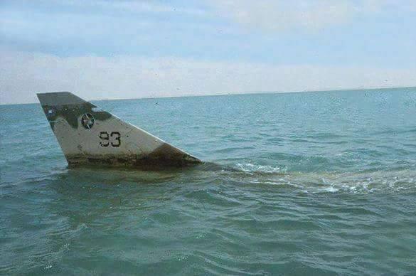 Израильский Nesher (с/н 593) в озере Бардевиль после воздушного боя с египетским МиГ-21МФ