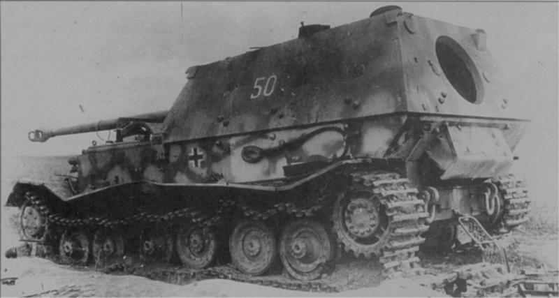 Подорвавшийся на мине «Фердинанд» №501, из состава 654-го дивизиона