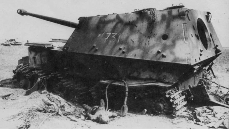 Тяжелое <a href='https://arsenal-info.ru/b/book/2435493365/3' target='_self'>штурмовое орудие</a> «Фердинанд», бортовой номер «731», номер шасси 150090 из состава 654-го дивизиона, подорванная на мине в полосе обороны 70-й армии