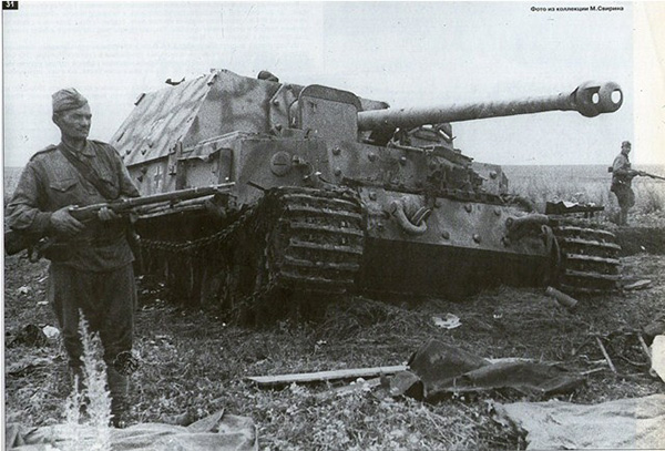 Немецкая тяжёлая САУ «Элефант» («Фердинанд») периода Второй мировой войны