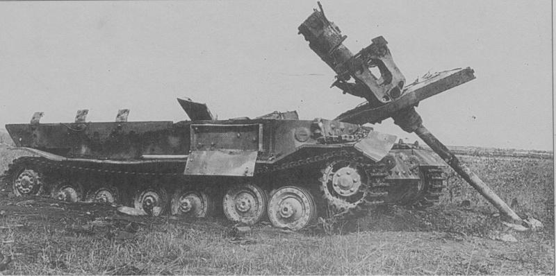 Тяжелое штурмовое орудие «Фердинанд», уничтоженное прямым попаданием авиабомбы с советского пикирующего бомбардировщика Пе-2