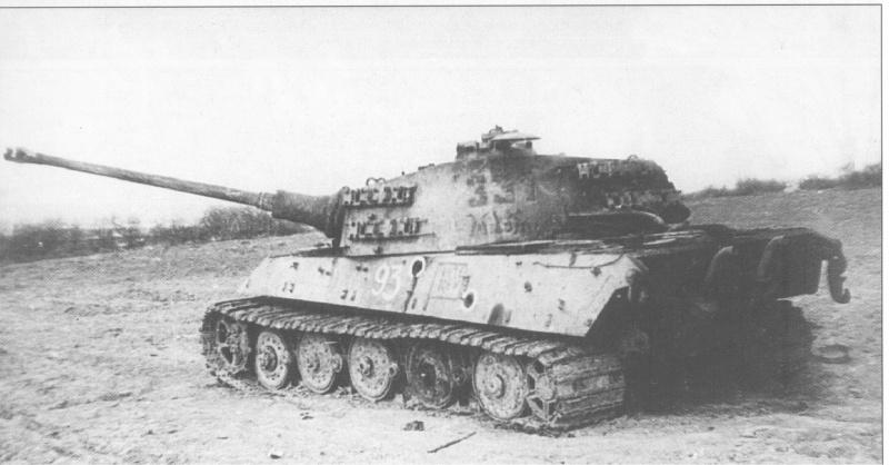 Подбитый в борт Pz.Kpfw VI Ausf. B «Тигр II»