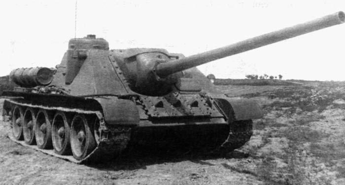 СУ-100 - самоходно-артиллерийская установка Красной Армии