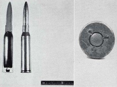 Патрон 6,5×50 мм Арисака