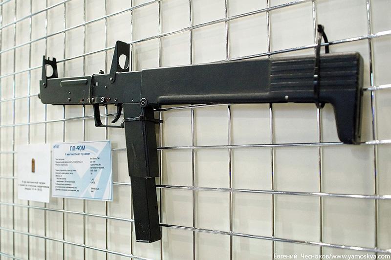 ПП-90 - пистолет-пулемёт