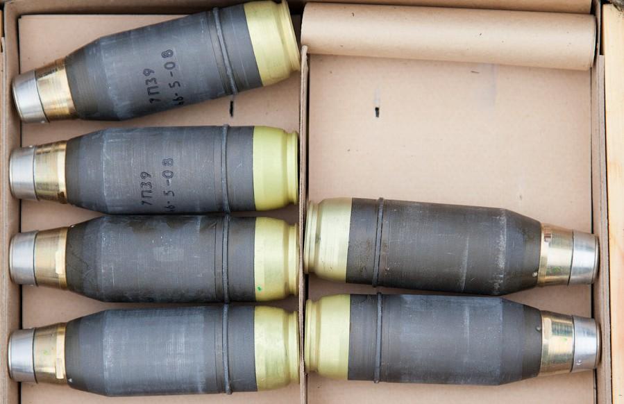 40-мм безгильзовая граната 7П39 с двухкамерным баллистическим двигателем гранатомета АГС-40 «Балкан»