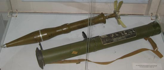 РПГ-26 и граната ПГ-26
