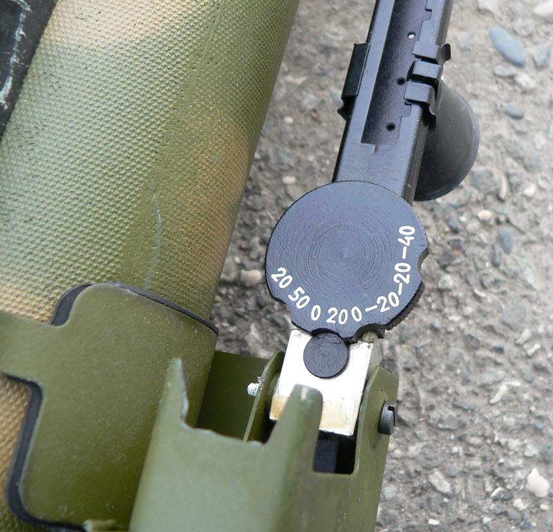 МРО-А 'Бородач' - малогабаритный реактивный огнемет калибр 72,5-мм