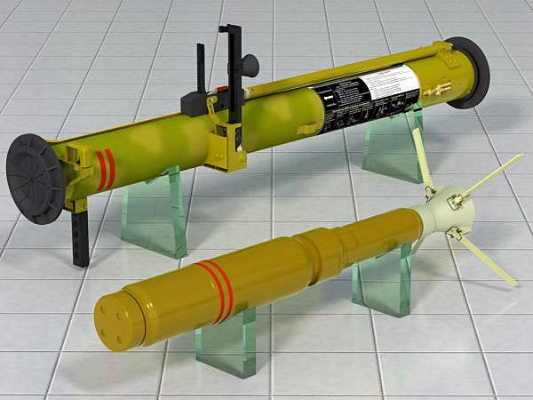 Огнемет МРО-А с ракетой-боеприпасом