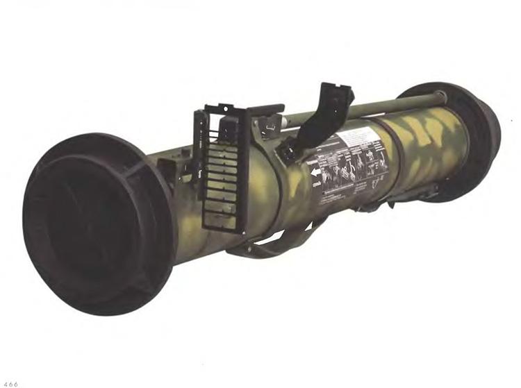 РШГ-1 - реактивная штурмовая граната
