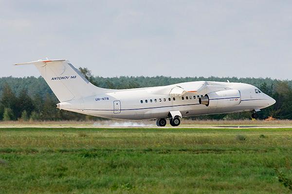 Посадка Ан-148