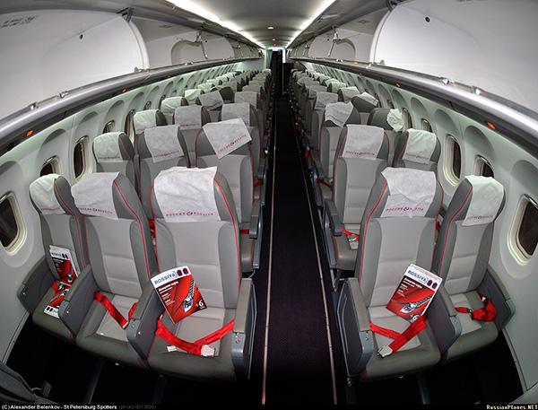 Пассажирский салон Ан-148