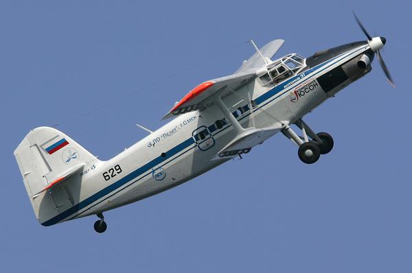 Ан-3 - самолет общего назначения