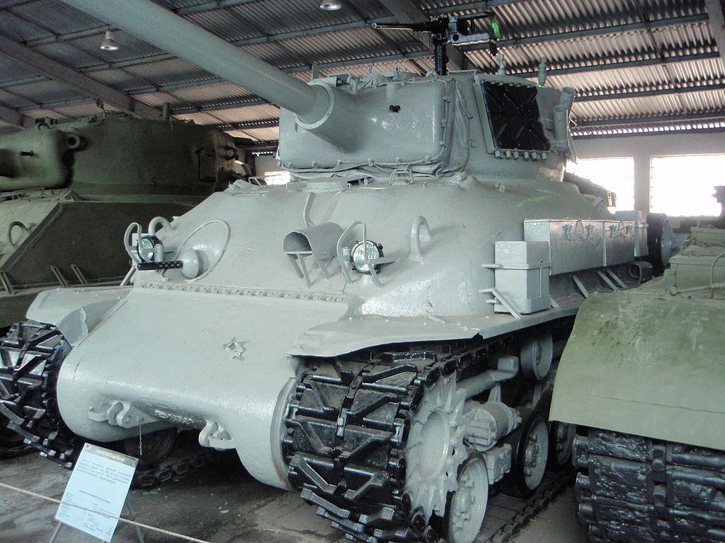 Израильский M50 в Бронетанковом музее в Кубинке