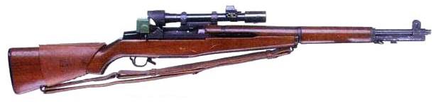 Винтовка Garand М1С со снайперским прицелом M81