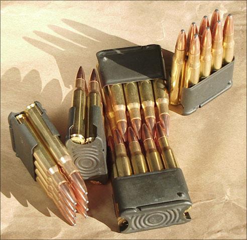 Патронная пачка на 8 патронов .30-06