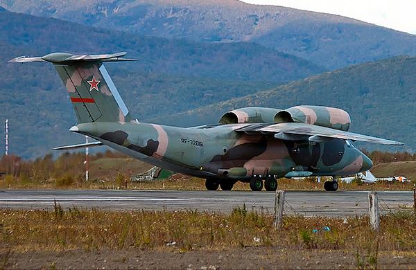 Ан-72П - патрульный самолет
