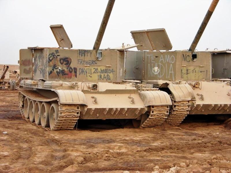Самоходный миномет М-160 в Ираке