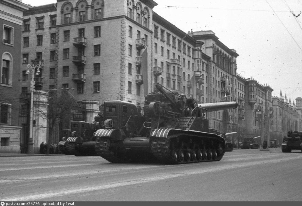 2А3 «Конденсатор-2П» - самоходная артиллерийская установка