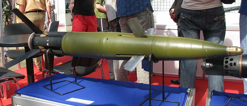 Управляемый снаряд 3ОФ39 «Краснополь»