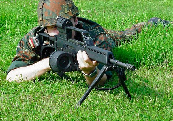 MG36 — легкий пулемет