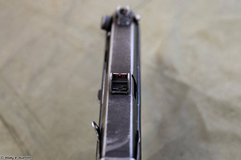 АЕК-919К «Каштан» - пистолет-пулемет