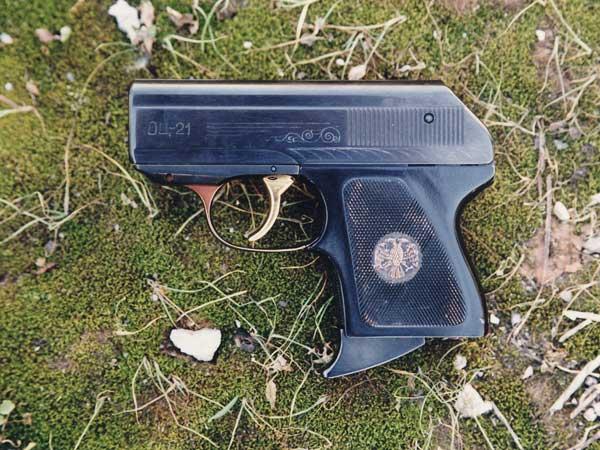 ОЦ-21 «Малыш» - малогабаритный пистолет
