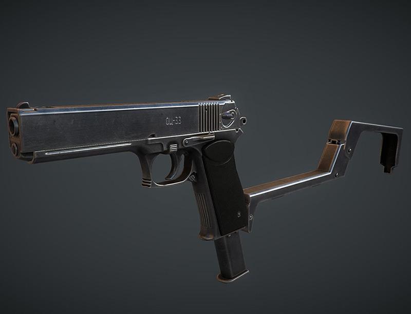 ОЦ-33 «Пернач» - автоматический пистолет