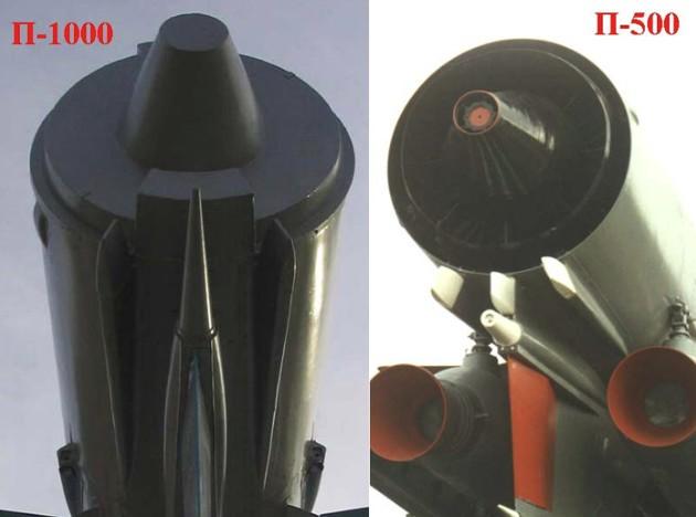 Хвостовые части ракет комплексов П-1000 и П-500