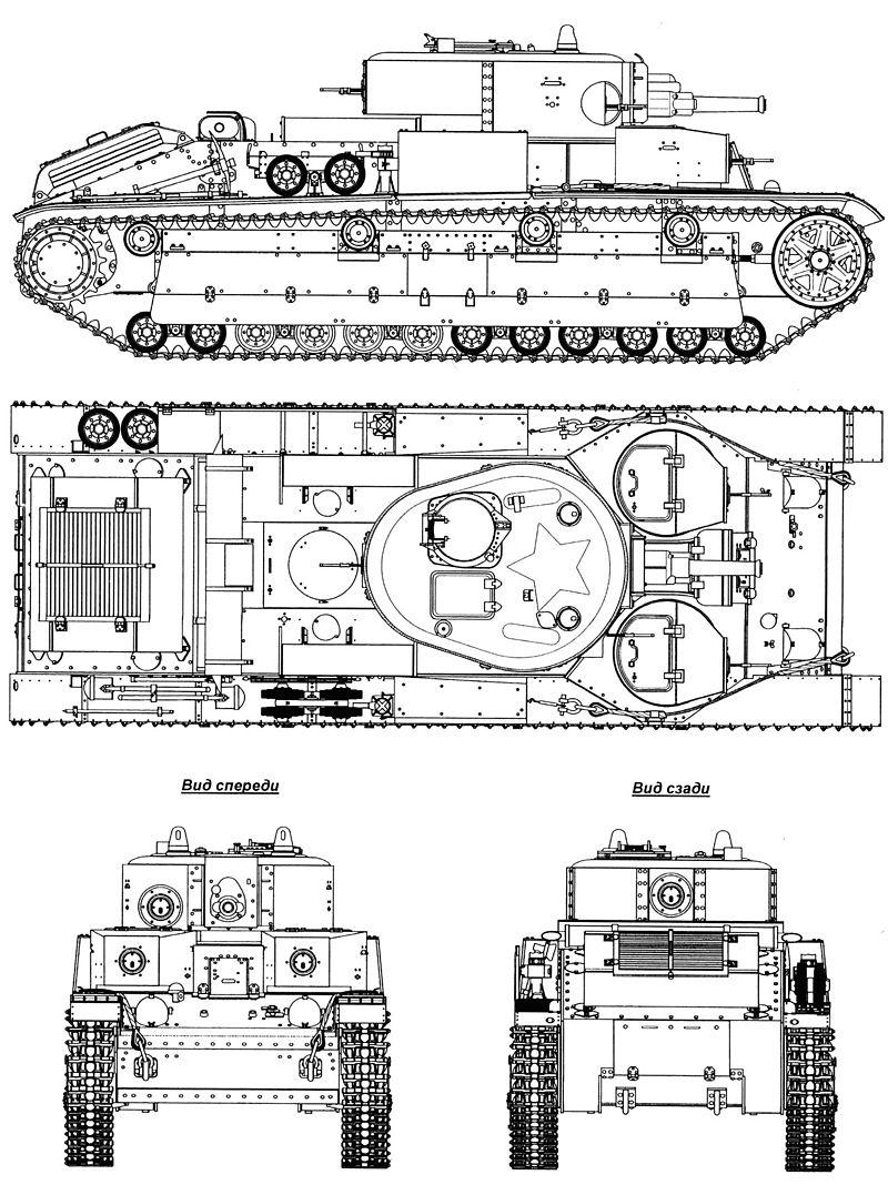 Проекции танка Т-28 образца 1938 года (с пушкой Л-10)