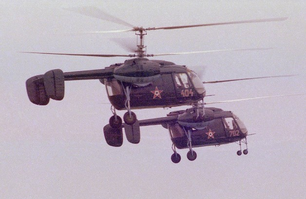 Военные вертолеты Ка-26