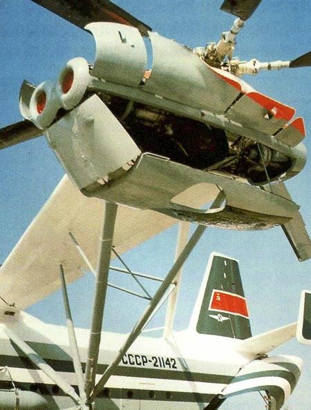 Ферменная консоль с крылом Ми-12