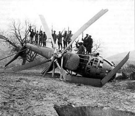 Фото Ми-4 ВС ДРА сбитого в районе Хоста
