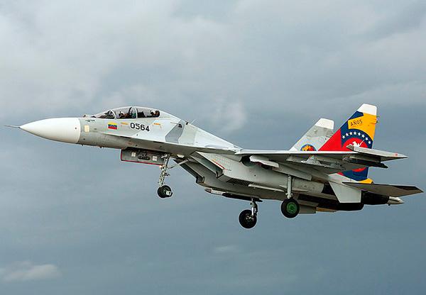 Су-30МК2 ВВС Венесуэлы