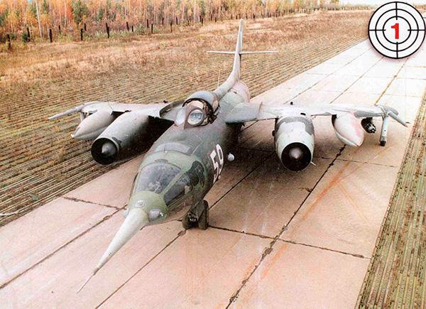 Як-28ПП — самолет — постановщик помех