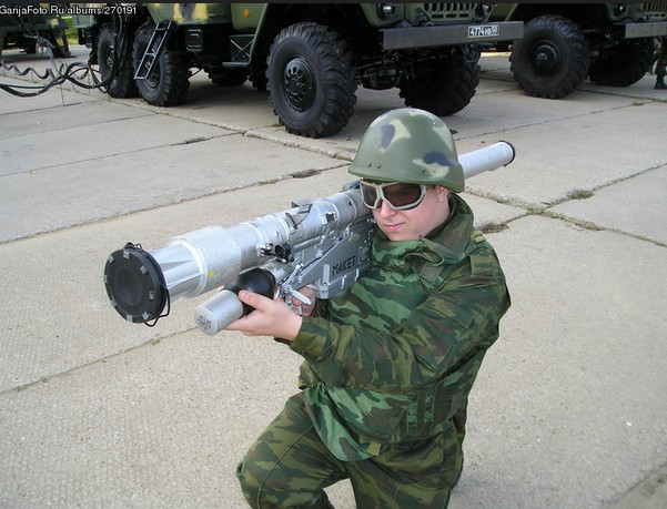 ПЗРК 9К310 'Игла-1'