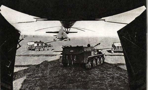 АСУ-57 - противотанковое самоходное орудие ВДВ