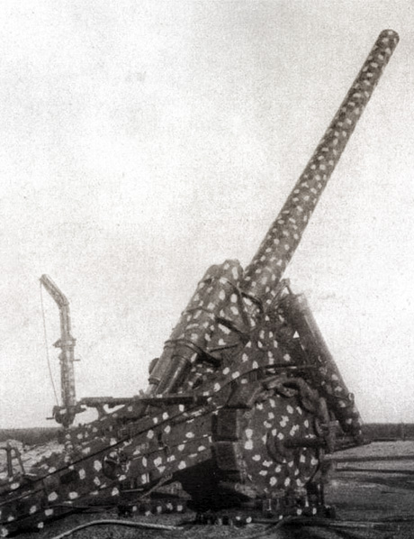 Тяжелая картауна или «Модель-Бета-М» (Kartaune Beta-M-Gerät)