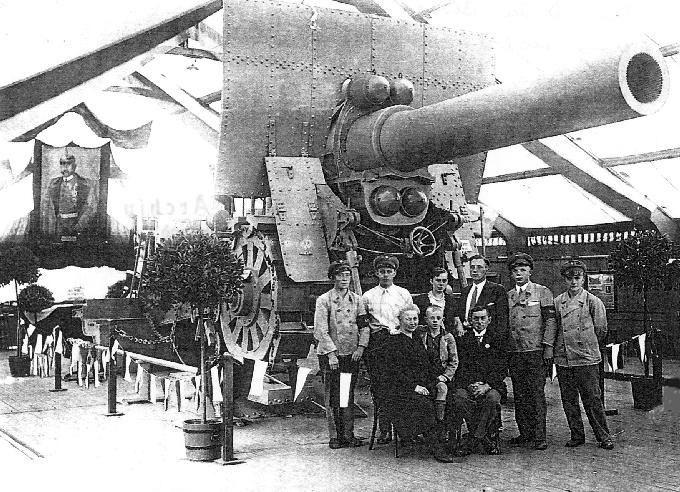 Большая Берта 420-миллиметровое осадное орудие