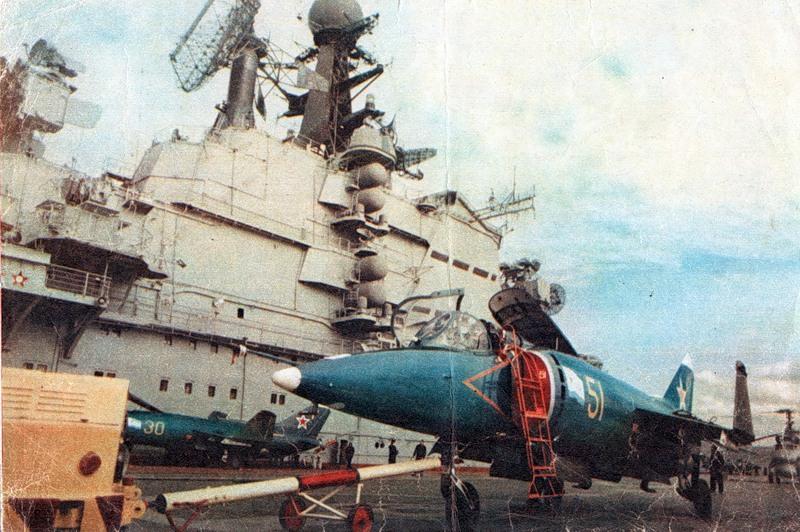 Як-38 на палубе ТАКР «Киева»