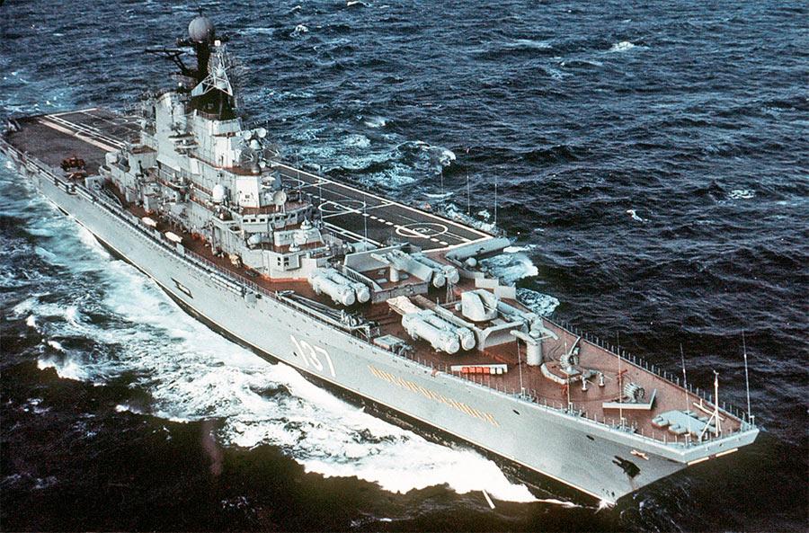 Новороссийск - тяжелый авианесущий крейсер проекта 1143.3