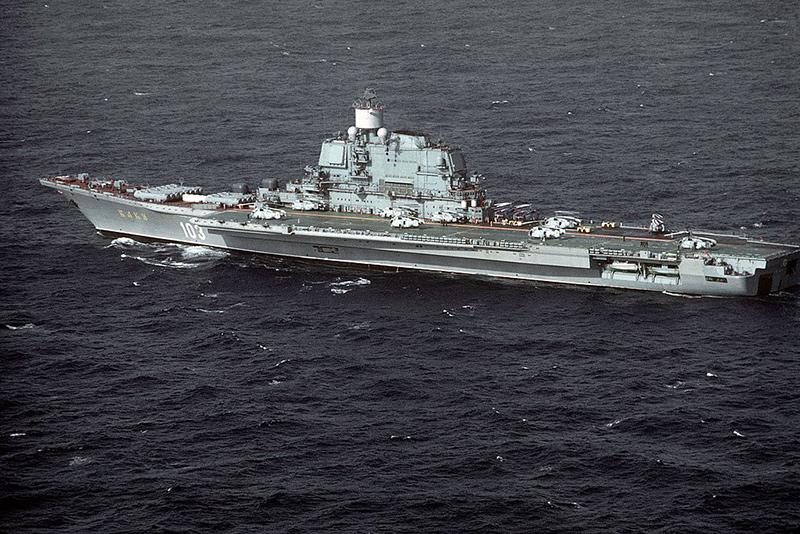 Адмирал Горшков» (Баку) - тяжелый авианесущий крейсер проекта 1143.4