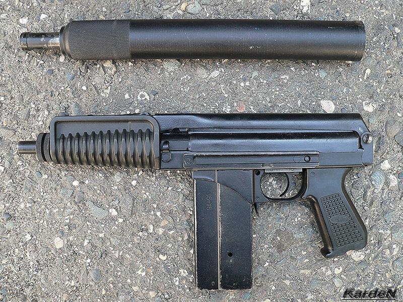 9А-91 - малогабаритный автомат