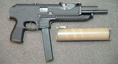 ПП-90М1 - пистолет-пулемет
