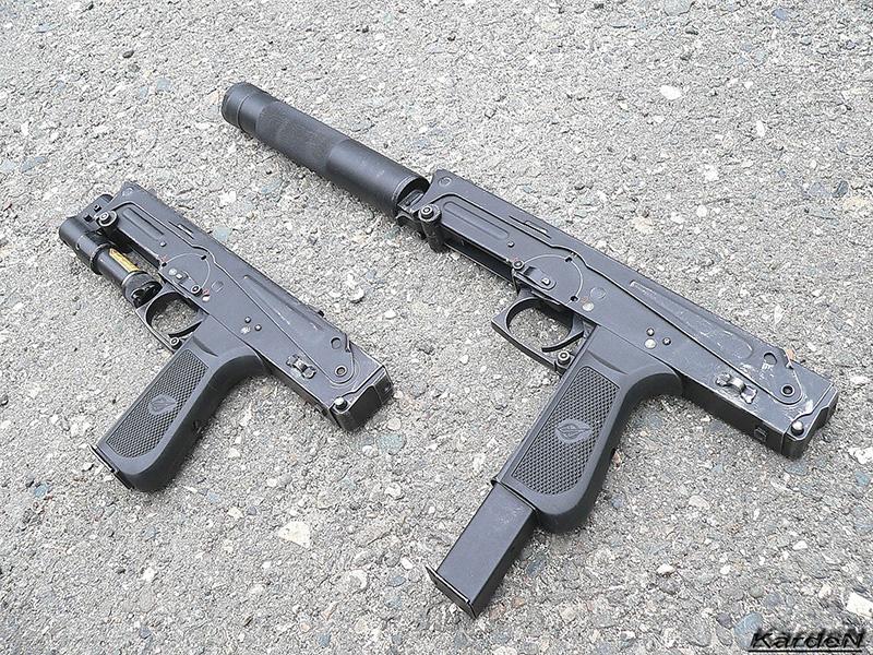 ПП-93 - пистолет-пулемет