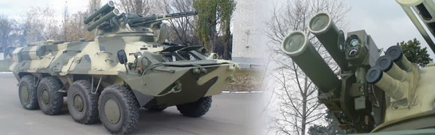 БТР-3 - современный украинский бронетранспортер