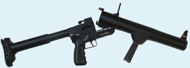 Ручной гранатомет РГС-50М, ствол откинут для перезарядки