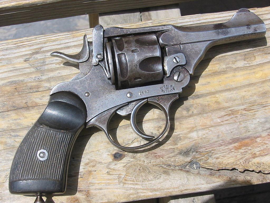 Карманный револьвер Webley Pocket Pistol под патрон .38 S&W, Афганистан