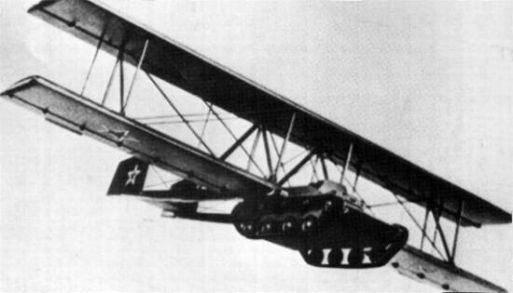 A-40. Единственная известная фотография.